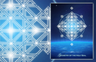 273 - Geometry of the Holy Seal
